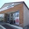 3509 Genesee St Cheektowaga NY