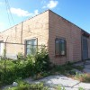 Inexpensive Warehouse/Manufacturing Building